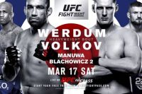 РП ММА №9 UFC Fight Night 127 Вердум VS. Волков