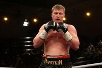 """Александр Поветкин: """"Я не слежу за тем, что говорят или думают мои соперники"""""""