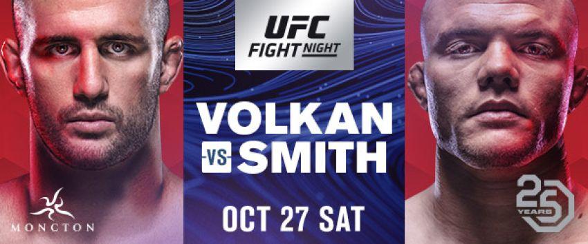 РП ММА №32: UFC Fight Night 138 Оздемир vs. Смит