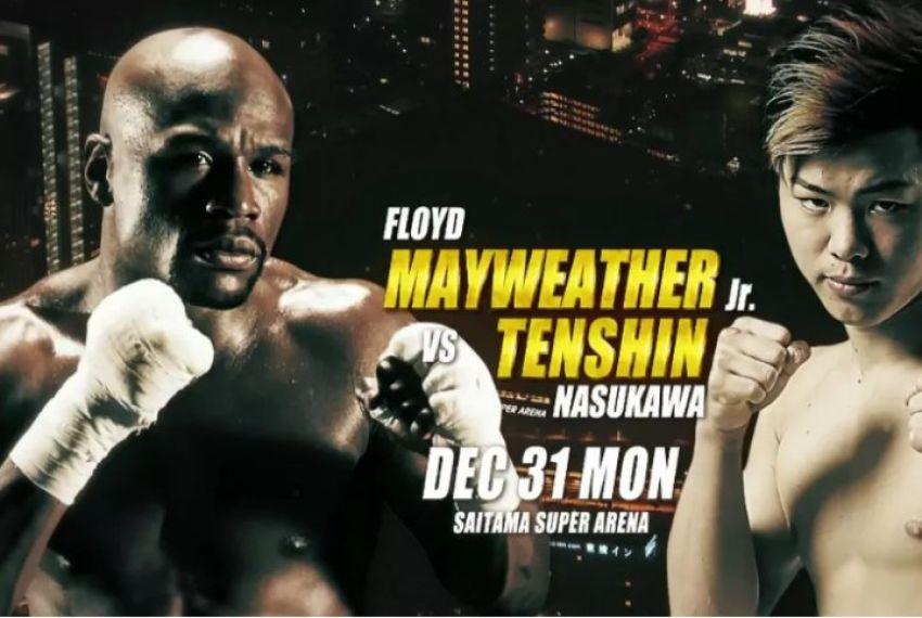 Флойд Мейвезер проведёт дебютный бой в ММА