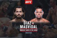 РП ММА №44 (UFC 244): 3 ноября