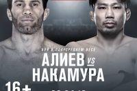 Султан Алиев сразится Кейтой Накамурой на турнире UFC в Санкт-Петербурге