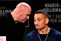 Дана Уайт планирует организовать турнир UFC на Гавайях