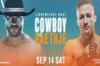 Где смотреть UFC on ESPN+ 16: Дональд Серроне - Джастин Гэтжи, Никита Крылов - Гловер Тейшейра