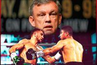 """Тедди Атлас о бое Ломаченко - Гарсия: """"Это может быть очень интересный бой"""""""