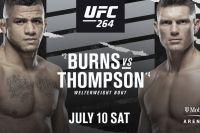 Официально: Гилберт Бернс подерется со Стивеном Томпсоном на UFC 264