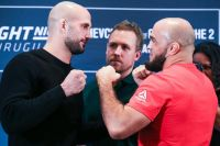 Видео боя Волкан Оздемир - Илир Латифи UFC Fight Night 156