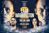 Официально: Джош Уоррингтон и Маурисио Лара проведут матч-реванш 4 сентября