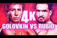 Яркие моменты боя Геннадий Головкин - Марко Антонио Рубио в 4K