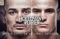 РП ММА №14 (UFC 236): 14 апреля
