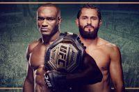 Файткард турнира UFC 261