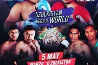 В Ташкенте состоится вечер профессионального бокса