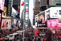 Конор МакГрегор поблагодарил Нью-Йорк за радушный прием