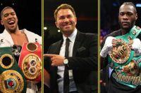 Эдди Хирн напомнил Уайлдеру и Фьюри о том, что Джошуа - самый популярный и титулованный супертяжеловес в мире