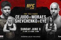 Турнир UFC 238: Файткард, участники, дата, где смотреть