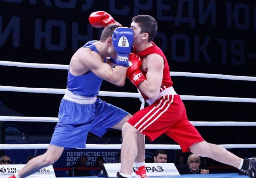 Прямая трансляция чемпионата Европы по боксу среди молодежи (U-22)