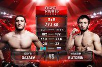 Видео боя Гойти Дазаев - Максим Буторин Fight Nights Global-GFC
