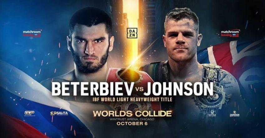 БК Fightnews.info. Тур 29. 07 октября 2018