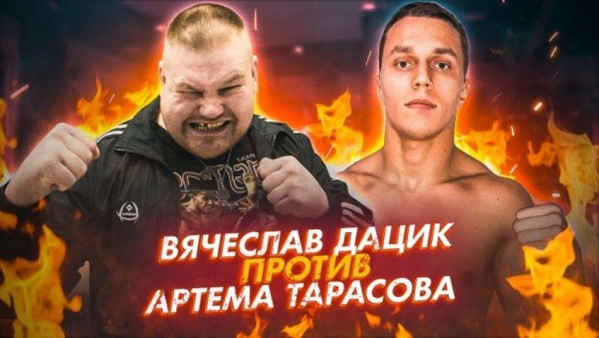 Артем Тарасов - Вячеслав Дацик. Опубликован полный бой + скандал после боя
