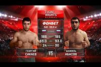 Видео боя Георгий Сакаев  - Шамиль Аббасов Fight Nights Global 78
