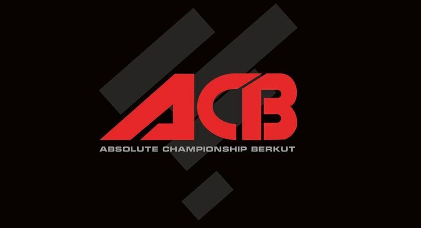 Рейтинг бойцов ACB за ноябрь 2018 года