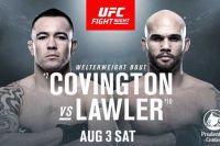 РП ММА №29 (UFC ON ESPN 5): 3 августа