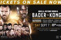 Прямая трансляция Bellator 226: Райан Бейдер - Чейк Конго