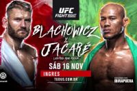 Где смотреть UFC Fight Night 164: Ян Блахович - Роналдо Соуза
