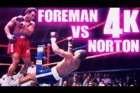 Яркие моменты боя Джордж Форман - Кен Нортон в 4K