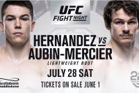 Александр Эрнандес и Оливье Обин-Мерьсе встретятся на турнире UFC on Fox 30