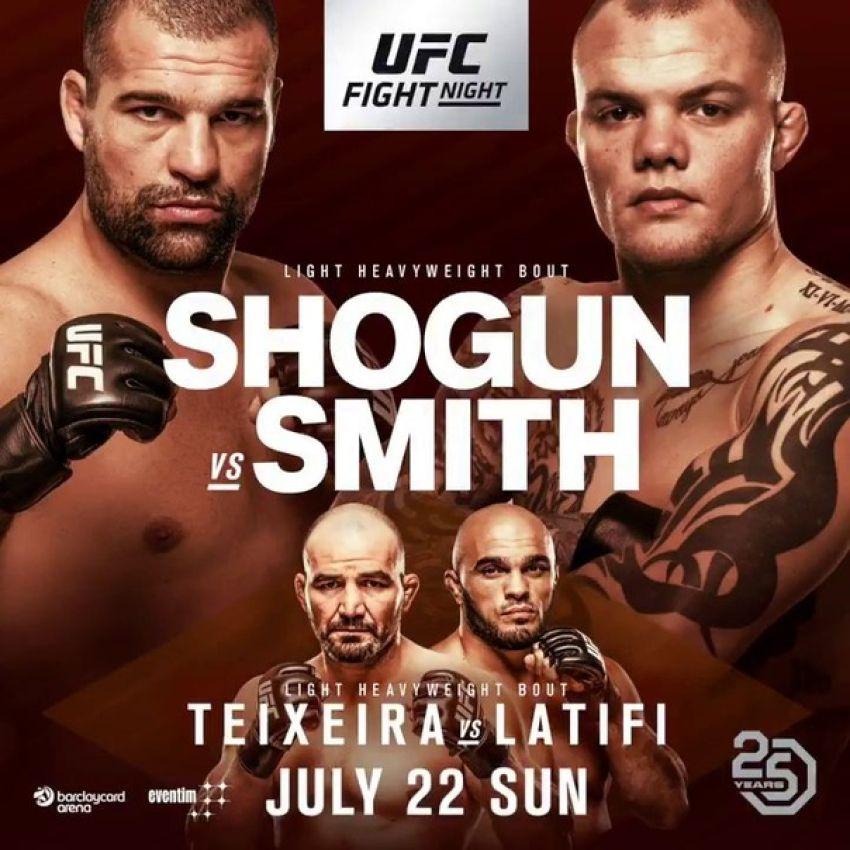 РП ММА №23: UFC Fight Night 134 Руа vs. Смит