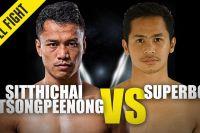 Видео боя Ситтхичай Ситсонгпинонг – Супербон 3 ONE Championship: No Surrender