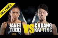 Видео боя Кай Тинг Чуанг - Джанет Тодд ONE Championship: Masters of Destiny