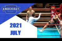 Лучшие Нокауты (Июль 2021)