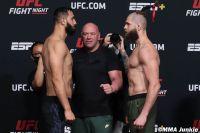 Видео боя Доминик Рейес - Иржи Прохаска UFC on ESPN 23