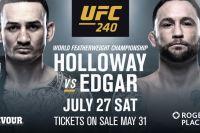 Турнир UFC 240: Дата, участники, слухи, где смотреть
