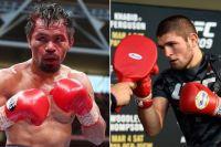 Хабиб Нурмагомедов высказался о легендарном боксере Мэнни Пакьяо