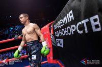 Евгений Чупраков оспорит титул чемпиона мира в предновогоднюю ночь.