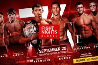 Прямая трансляция FIGHT NIGHTS GLOBAL 74