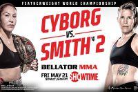Файткард турнира Bellator 259