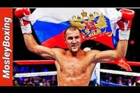 Сергей Ковалев - основные моменты и нокауты HD