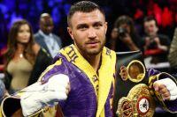 Стало известно, сколько Василий Ломаченко заработал за 14 боев на профессиональном ринге