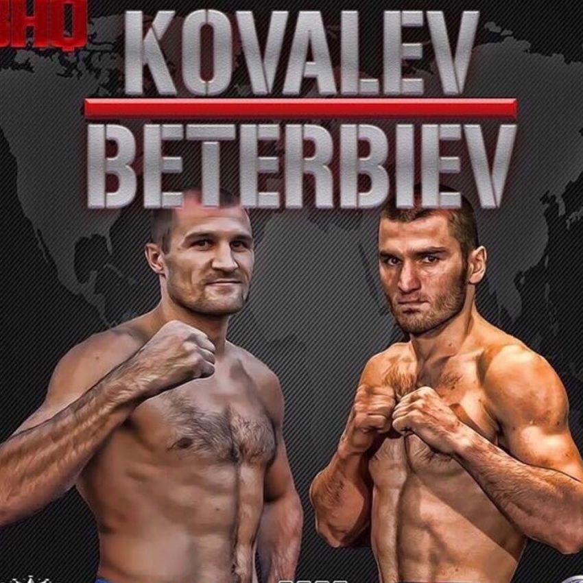 Сергей Ковалев хочет встретиться с Артуром Бетербиевым в мае