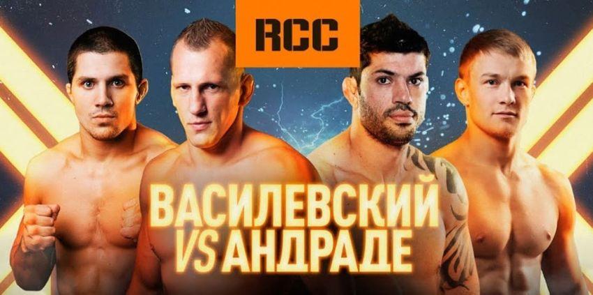 RCC 9. Смотреть онлайн прямой эфир