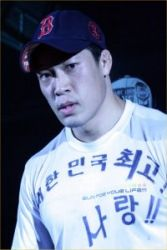 Мин Сук Хео