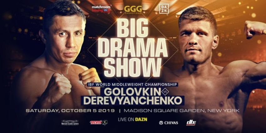Официально: Геннадий Головкин - Сергей Деревянченко подерутся 5-го октября в Нью-Йорке