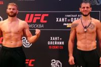 Дуэль взглядов на взвешивании перед турниром UFC Fight Night Moscow