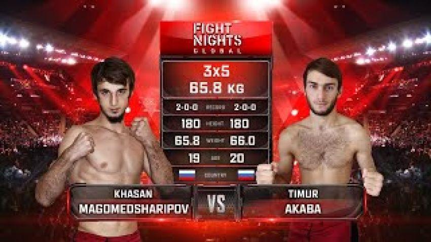 Видео боя Хасан Магомедшарипов - Тимур Акаба Fight Nights Global-GFC