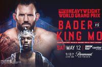 Прямая трансляция Bellator 199 Райан Бейдер - Кинг Мо Лаваль