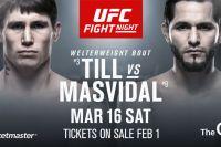 Даррен Тилл - Хорхе Масвидаль. Превью главного события UFC Fight night 147